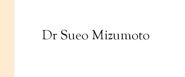 Dr Sueo Mizumoto Hérnia de disco no Recreio